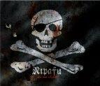 Пірати та їхні скарби